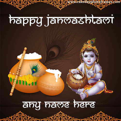happy janmashtami wishes quotes in English