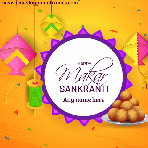 happy makar sankranti 2020 card with name