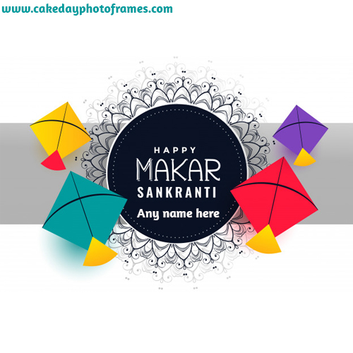 Kites Decorated Makar Sankranti card with name