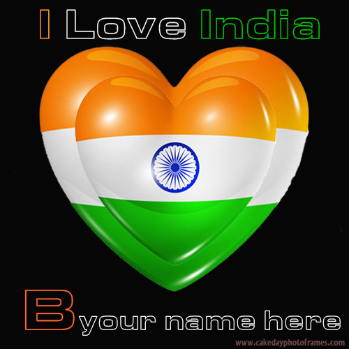 Write your name on Indian flag B alphabet name pic