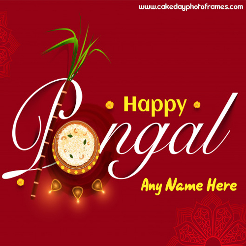 happy pongal wishes card with name pic