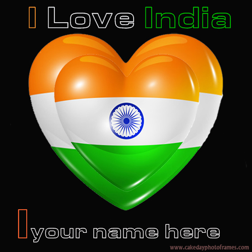 Write your name on Indian flag I alphabet name pic