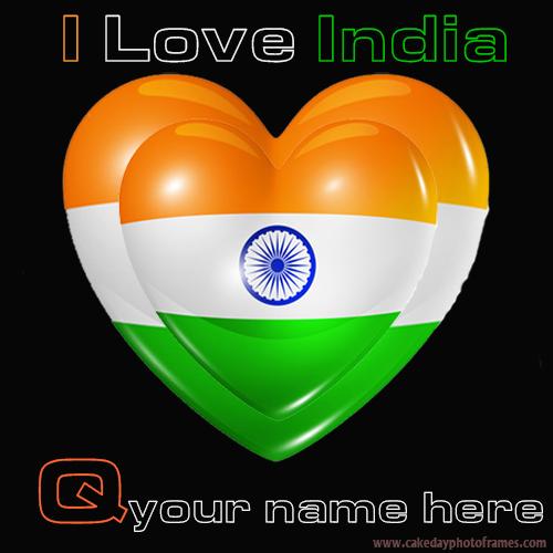 Write your name name on Indian flag Q alphabet name pic