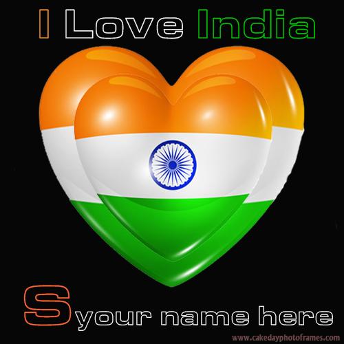 Write your name name on Indian flag S alphabet name pic