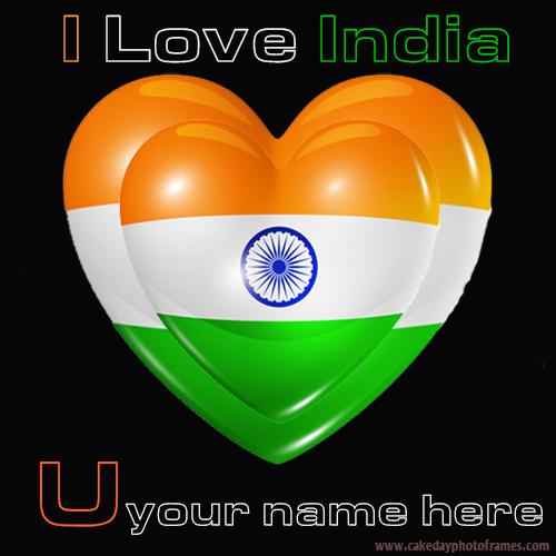 Write your name name on Indian flag U alphabet name pic