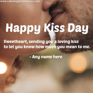 happy kiss day 2020 card with name pic