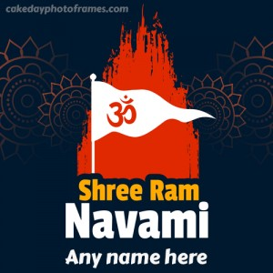 ram navami 2020 greeting card with name pic