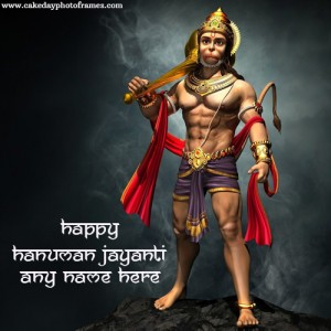 happy hanuman jayanti 2020 greeting card with name