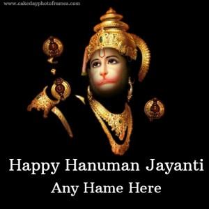 happy hanuman jayanti wishes card with name