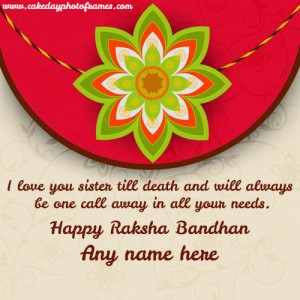 happy rakhi wishes 2020 greeting card with name