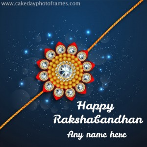 Raksha Bandhan Greetings with Online Name Editor
