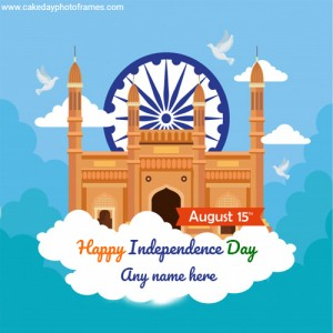 15 august Indian Independence Day greeting card with name