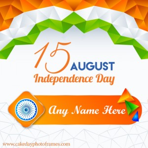 Independence Day Name Editing Online for everyone