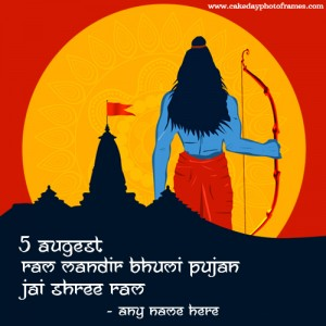 5 august ram mandir bhumi pujan card with name