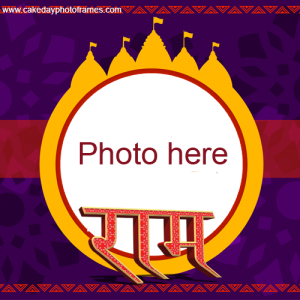 Support Ram Mandir Ayodhya With your Picture online free