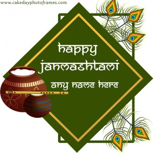 Happy Janmashtami Wish Card with Name online free Editor