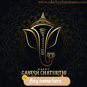 happy ganesh chaturthi 2020 wishes card with name