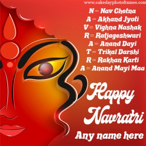 Happy Navratri with name on Navratri 2020