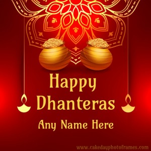 Happy Dhanteras with name on Dhanteras 2020