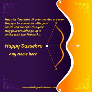 dussehra 2020 greeting card with name