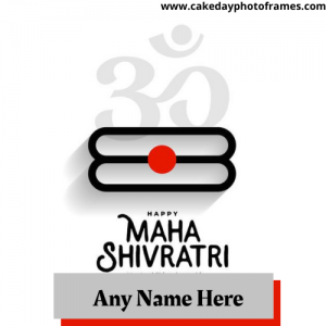 happy maha shivratri wishes card with name