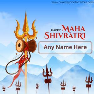 Happy Maha Shiv Ratri 2021 Card with Name