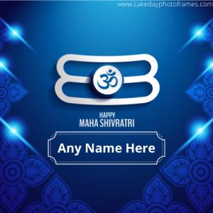 Latest Happy Maha Shivratri Greetings Card with Name