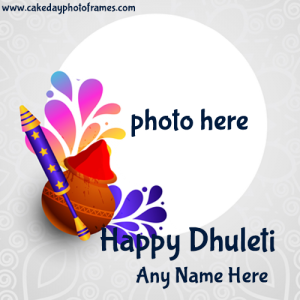 Happy Holi 2021 Greetings Card with Name and Photo