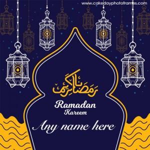 Created Ramdan Mubarak Card with Name Image