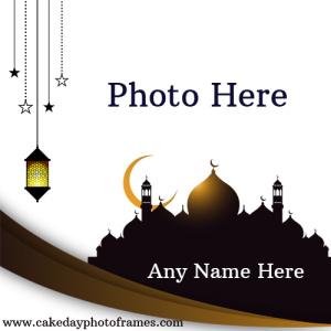 Latest Happy Ramadan Wishes Greeting Card With Name
