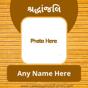 Shraddhanjali Condolence card with name and photo