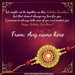 Online Happy Raksha Bandhan wishes card with Name