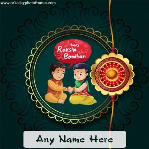 Happy Raksha Bandhan 2021 Card with Name online