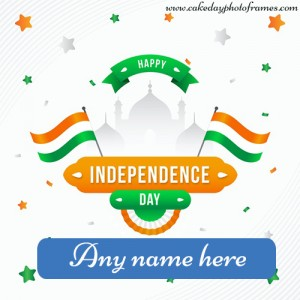 75th independence day of india 2021 card With name