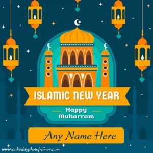 islamic new year 2021 muharram card with name