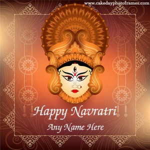 Happy navratri greeting card with name
