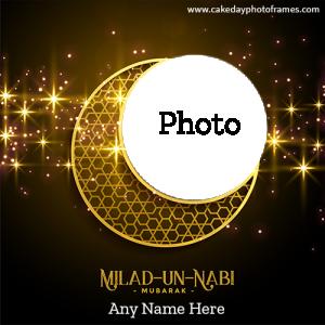 Eid e milad un nabi mubarak card with name and photo edit