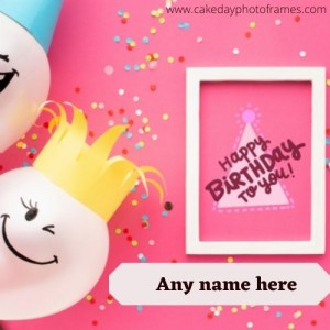 Happy birthday cutest card with name